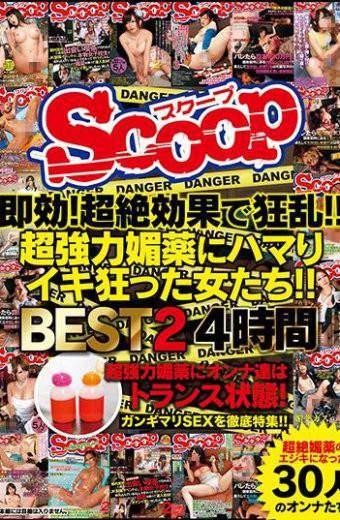SCOP-439 School Girls 4 Hours BEST