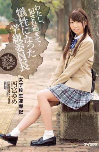 IPX-007 Nishimiya Yume School Student