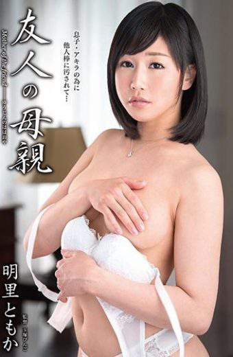 VEC-274 Friend's Mother Akari Too