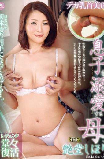 OKSN-261 Mother Doting Son Tsuya-do Shihori