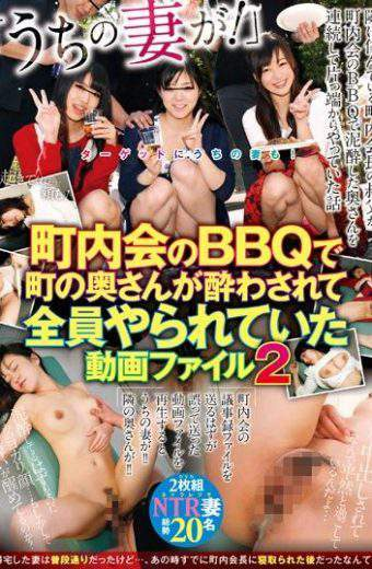 TURA-301 Target On My Wife Too! My Wife! Movie File 2 Where The Wife Of The Town Got Intoxicated By The Neighborhood Association's BBQ And Was Totally Played