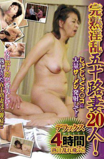 SD-1414 20 People Ripe Age Fifty Horny Wife!By Large Scale Semen Fired Jukujukuma Co ! !Deluxe 4 Hours