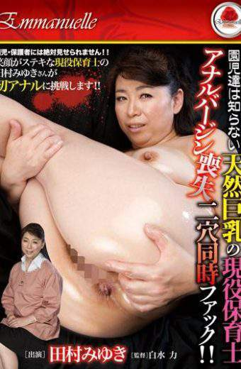 EMAZ-135 We Lost Two Kindergarten Fuck Anal Penetration Virgin Active Nursery Of Natural Tits Do Not Know!! Miyuki Tamura