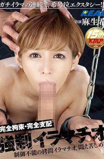 XRW-353 Completely Constrained Complete Control Forced Enforcement Aso Nozomi
