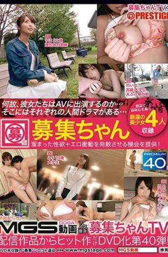BCV-040 Wanted Chan TV PRESTIGE PREMIUM 40