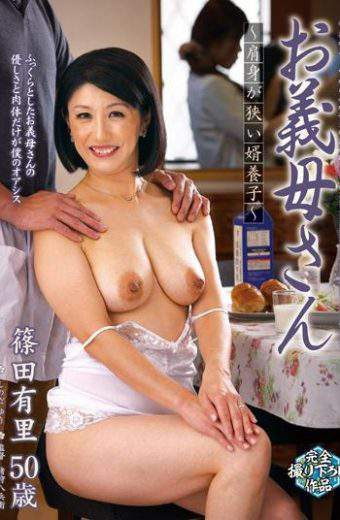 JUTA-060 Son-in-law Taken Into Family – Your Mother-in-law Yuri Shinoda-san-feeling Ashamed
