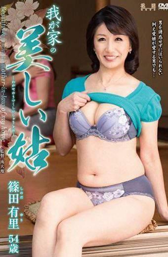 KAAD-022 KAAD-22 Yumisato Shinoda's Beautiful Parent's House