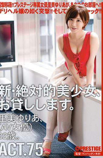 CHN-144 A New And Absolute Beautiful Girl I Will Lend You. ACT.75 Satomi Yuria