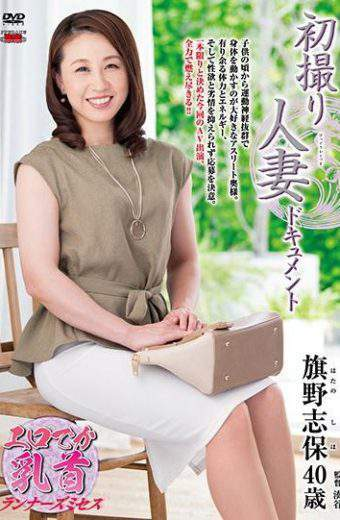 JRZD-745 First Shot Married Document Shiho Kanohino