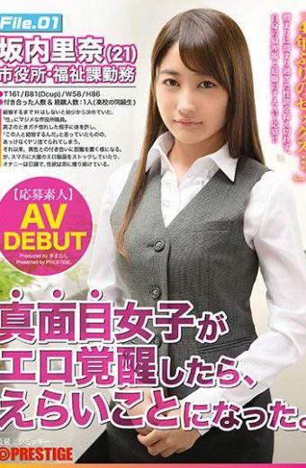 AKA-043 If Serious Girls Woke Up Erotic It Came To Be A Big Deal. File.01 Rina Sakauchi