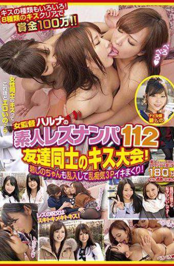 NPS-329 Female Director Halna's Amateur Leznanpa 112 Kissing Friends Kissing Tournament!Aochino Also Breaks Up And Makes A Maddening 3P Cum Shot!