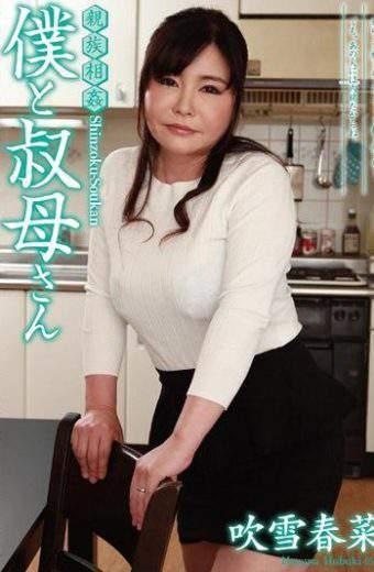 JGAHO-109 Relatives Incest Aunt And I Haruna Snowstorm