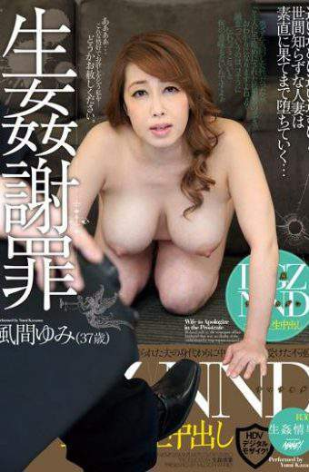 MUNJ-014 Fucking Apology Yumi Kazama
