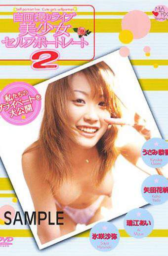 MAD-74 MAD-074 Live Girl Takes Two Self Portrait Self – Portrait