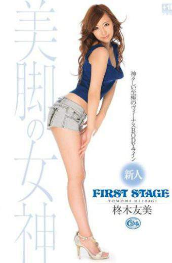 XVSR-016 Goddess Of FIRST STAGE Legs Holly Tomomi