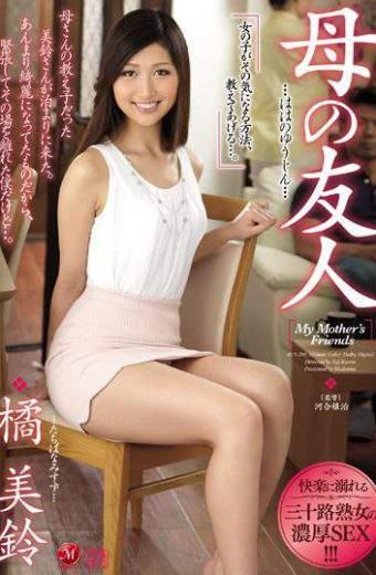 JUY-280 Tachibana Misuzu Mother's Friend