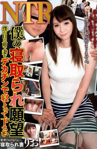 YPAA-07 Married Woman Cuckold