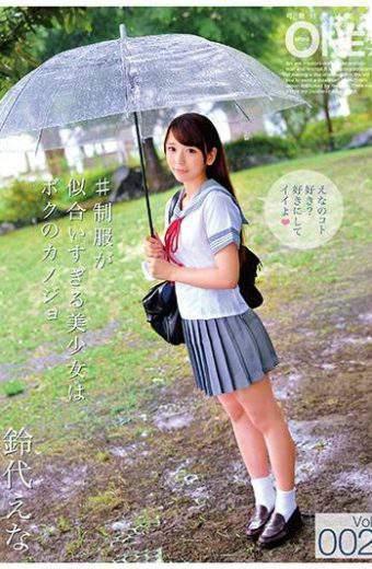 ONEZ-100 Suzuyo Ena Pretty Girl