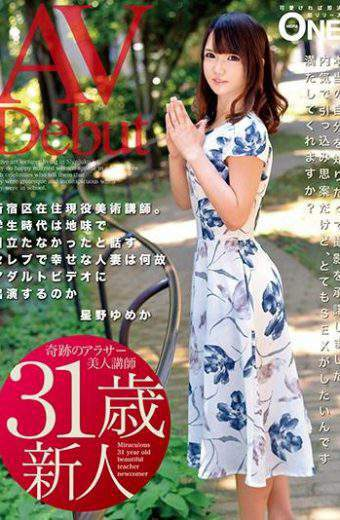 ONEZ-099 Hoshino Yumeka AV Debut