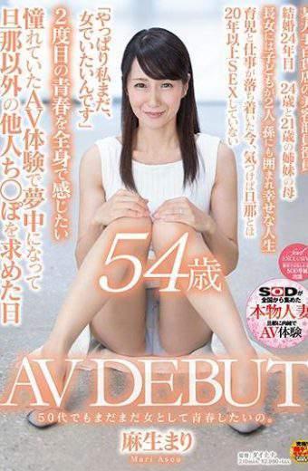SDNM-129 Asa Ikumari 54 Years Old AV DEBUT