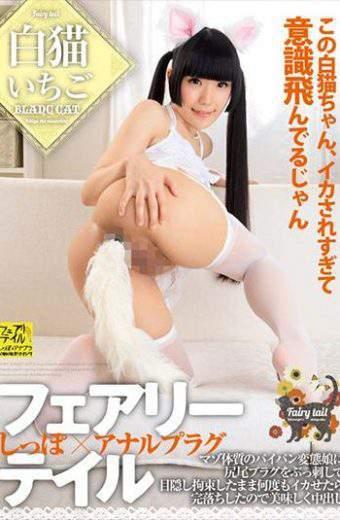 HODV-21255 Aoi Ichigo Shaved Pussy