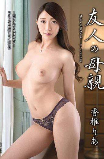 VEC-285 Kashii Ria Friend's Mother