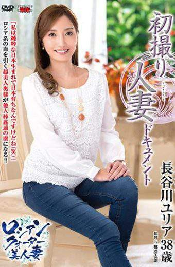 JRZD-763 First Shot Married Document Document Hasegawa