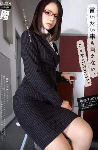 TMVI-039 Can Not Say What You Want To Say I We Will Do This SNS.