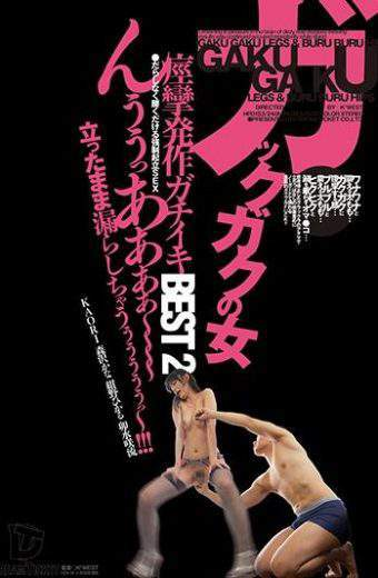 HFD-153 Gakkigaku Women's Seizure Attack Gutiki BEST 2