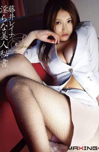 MXGS-274 Reina Fujii Beauty Secretary Indecent