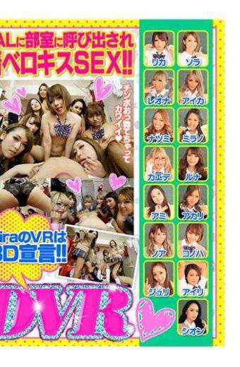 AVOPVR-016 Kira Kira VR All Classes GAL Super Harem SEX Called By 15 Girls It's A Stupidity!60 Minutes Special! !