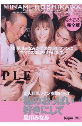 DDT-034 Minami Hoshikawa Have To Love My Boobs