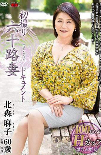JRZD-753 First Shot Rokugo Wife Document Asako Kitamori