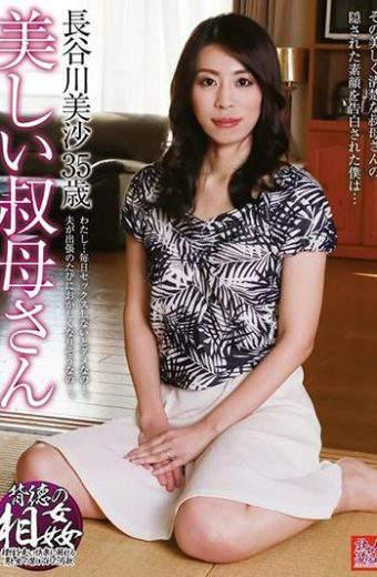 JGAHO-142 A Beautiful Aunt Misa Hasegawa 35 Years Old