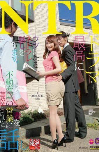 NTRD-007 Mizusawa Mao Story Taken Sleeping In Sales Of Real Estate The Wife Netorareze