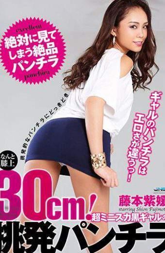 GXAZ-099 What A Knee On 30cm!Provocation Skirt Fujimoto Of Ultra-mini Skirt Black Gal Murasakihime