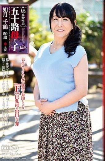 NMO-12 Continued Abnormal Sexual Intercourse Mother And Child Noboru 2 Kizuki Chizuru
