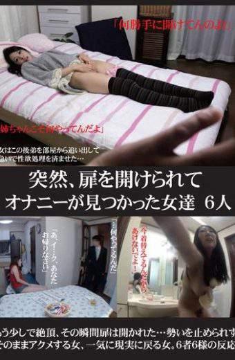 LMPP-043 Suddenly Six Women Found Masturbation Can Open The Door