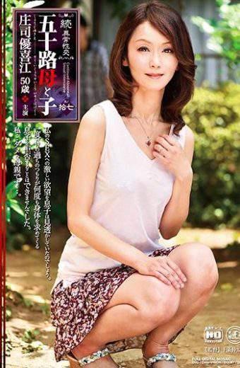 NMO-18 Continued Abnormal Sexual Intercourse Mother's And Child Yoshiko Shoji Shoji Yoshie