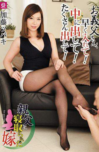MLW-2191 Your Father – In – Law Put It In Early!Take It Inside!Take Out A Lot!Kento Tsubaki A Wife Who Was Taken Down By A Father