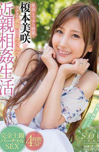 STAR-818 Enormous Beautiful Enomoto Misaki Turns Into Your Sister's Sister At The Best Love Love Incest Life