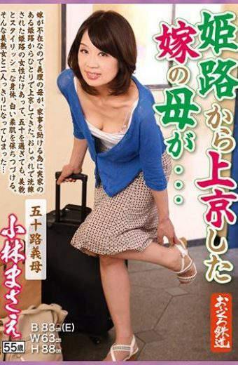 OFKU-066 The Mother Of The Bride Who Came Up To Tokyo From Himeji … Masayoshi Kobayashi