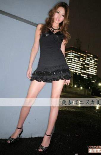 OKAD-295 OKAD-295f Legs Mini Skirt 10