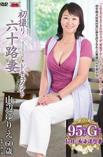 JRZD-754 First Shot Rokuro Wife Document Yuri Yamabe
