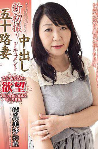 KBDV-035 Pies New First Shooting Age Fifty Wife Document Tokushima Misa