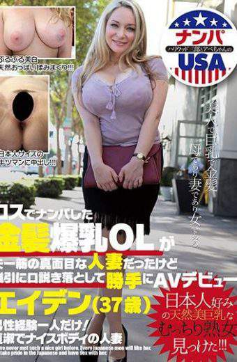HIKR-055 Blond Hair Boyfriend OL Who Was Nanpa At Ross Was A Serious Married Woman With Her Husband As A Serious But Ruthlessly Despisedly Debut AV Debut Aiden 37 Years Old