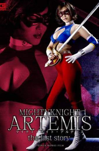 GHKO-51 Mighty Knight Artemis The Last Story Mizuno Chaoyang