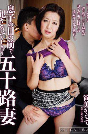 TFA-003 It Would Have Been Raped In Front Of Son Of The Eye Age Fifty Wife Tsutsumi Maple