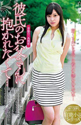 NACR-124 I Wanted To Be Held By My Boyfriend 's Father … Rin Shiraishi