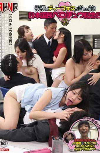 FSET-732 Deep Kissing Obvious Japan National